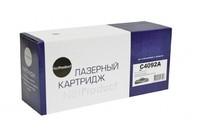Картридж лазерный NetProduct N-C4092A/EP-22 для HP LJ 1100/3200/Canon LBP 800/810/1110/1120, 2,5K