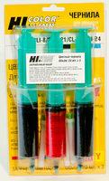 Заправочный комплект чернил Hi-Black, C/M/Y, водные, 3x20мл