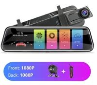 """Видеорегистратор зеркало с камерой заднего вида Jansite T20, FHD, 10.0"""", сенсор"""