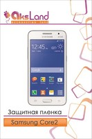 Защитная пленка на дисплей Samsung Galaxy Core2 (G355)
