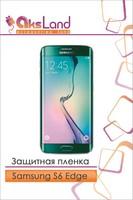 Защитная пленка на дисплей Samsung Galaxy S6 Edge
