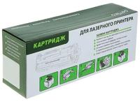 Картридж лазерный Perfeo CF280X для HP CP4525, M401a, M425, 6900стр