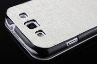 Чехол-книжка на Samsung S3 полиуретан, S-view, белый