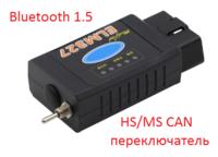 Диагностический сканер ELM327 OBD2 v.1.5, HS/MS CAN, Bluetooth, jFind, синий, 25K80, ForScan