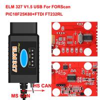 Диагностический кабель ELM327 OBD2 v.1.5, HS/MS CAN, чип FTDI, 25K80, ForScan