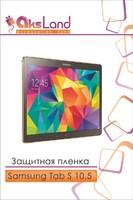Защитная пленка на дисплей Samsung Galaxy Tab S 10.5