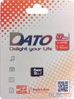 Карта памяти MicroSDHC 32GB Dato, Class 10 (без SD адаптера)