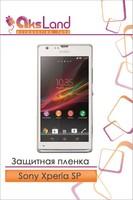 Защитная пленка на дисплей Sony Xperia SP