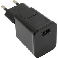 Сетевое зарядное устройство USB, Smart Buy Super Charge Cube Ultra, 2.1A, 1xUSB (SBP-9041)