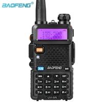 Радиостанция Baofeng UV-5R, 136-174/400-520 Mhz, 1800mA