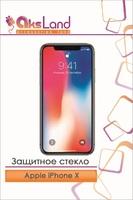 Защитное стекло Apple iPhone X/Xs на дисплей