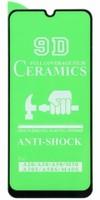 Защитное керамическое стекло Samsung A30/A20/A50/A30s/A40s/A50s/A31/M21/M30/M30s/M31, с рамкой, 5D,