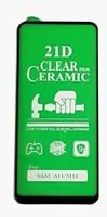 Защитное керамическое стекло Samsung Galaxy M11/A11 на дисплей, с рамкой, 5D, черный
