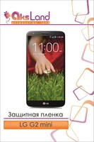 Защитная пленка на дисплей LG G2 mini