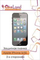 Защитная пленка на дисплей iPhone 5/5S/SE комплект