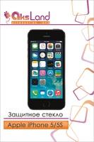 Защитное стекло Apple iPhone 5/5S/SE на дисплей
