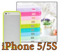 Чехол-накладка на Apple iPhone 5/5S, силикон, пластик, бампер, матовый, зеленый