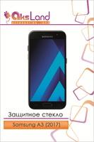 Защитное стекло Samsung Galaxy A3 (2017)