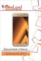 Защитное стекло для Samsung Galaxy A5 (A520) (2017)