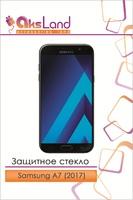 Защитное стекло Samsung Galaxy A7 (2017)
