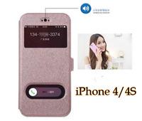 Чехол-книжка на Apple iPhone 4/4S, полиуретан, S-view, розовый