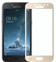 Защитное стекло Samsung Galaxy J2 (2018) на дисплей, с рамкой, золотистый