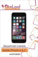 Защитная пленка на дисплей iPhone 6/6S/7 матовая