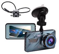 """Видеорегистратор с камерой заднего вида MAG 2C, FHD, TFT 4.0"""""""