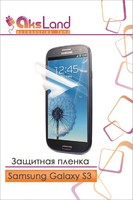 Защитная пленка на дисплей Samsung Galaxy S3