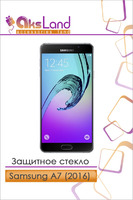 Защитное стекло Samsung Galaxy A7 (2016)