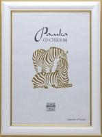 Фоторамка пластиковая 10*15 см, Зебра, со стеклом, белый, золото (3971)