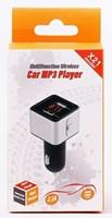 FM-модулятор, X21, Bluetooth, 2xUSB, AUX, mSD