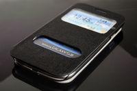 Чехол-книжка на Samsung S3 полиуретан, S-view, черный