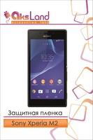 Защитная пленка на дисплей Sony Xperia M2