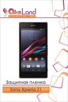 Защитная пленка на дисплей Sony Xperia Z1