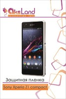 Защитная пленка на дисплей Sony Xperia Z1 compact