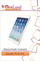 Защитная пленка на дисплей Apple iPad Air 1/2