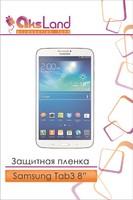 Защитная пленка на дисплей Samsung Galaxy Tab 3 8.0 T311/T310
