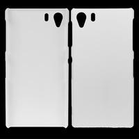 Чехол-накладка на Sony Xperia Z1 пластик, 0,5мм, белый