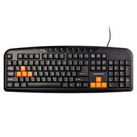 Клавиатура проводная Nakatomi Multimedia KN-11U, игровая, мультимедиа, оранжевый, черный