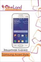 Защитная пленка на дисплей Samsung Galaxy Ace4 Style (G357)