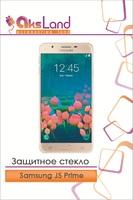 Защитное стекло для Samsung Galaxy J5 Prime (G570)