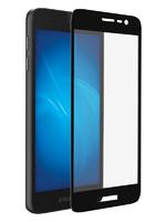 Защитное стекло Samsung Galaxy J2 Core (2018) на дисплей, с рамкой, 4D, черный