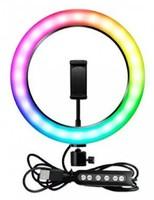 Светодиодная лампа-кольцо без штатива, D=33см, RGB, 25Вт, пульт