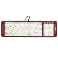 Клавиатура проводная Dialog KK-L04U Katana-Multimedia, мультимедиа, с подсветкой, белый, красный