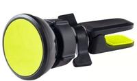 Автомобильный держатель, Perfeo-PH-518-2, воздуховод, магнитный, затягивающийся, черно-желтый