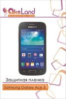 Защитная пленка на дисплей Samsung Galaxy Ace3