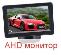 """Монитор BYNCG, 4.3"""", подставка, 2 камеры, AHD, черный"""