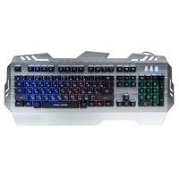 Клавиатура проводная Dialog KGK-25U Gan-Kata, игровая, с подсветкой 3 цвета, серебристый
