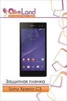 Защитная пленка на дисплей Sony Xperia C3